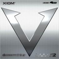 Vega Pro cover